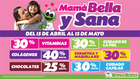 Cupón Farmacias SanaSana en Guayaquil ( Publicado hoy )