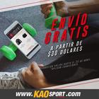 Cupón Kao Sports Center ( 3 días publicado )