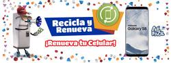 Ofertas de Artefacta  en el folleto de Quito