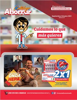 Catálogo Farmacias Económicas ( 5 días más)