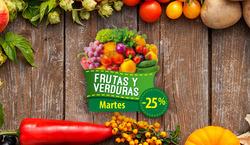 Ofertas de Santa Maria  en el folleto de Quito