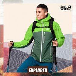 Ofertas de Deporte en el catálogo de Explorer Ecuador ( 16 días más)